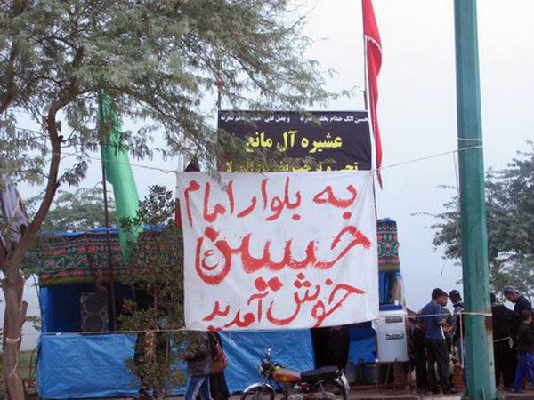 نامگذاری «بلوار امام حسین(ع)» توسّط مردم آبادان. (عکس: جانباز حاج علیرضا بختیاری)