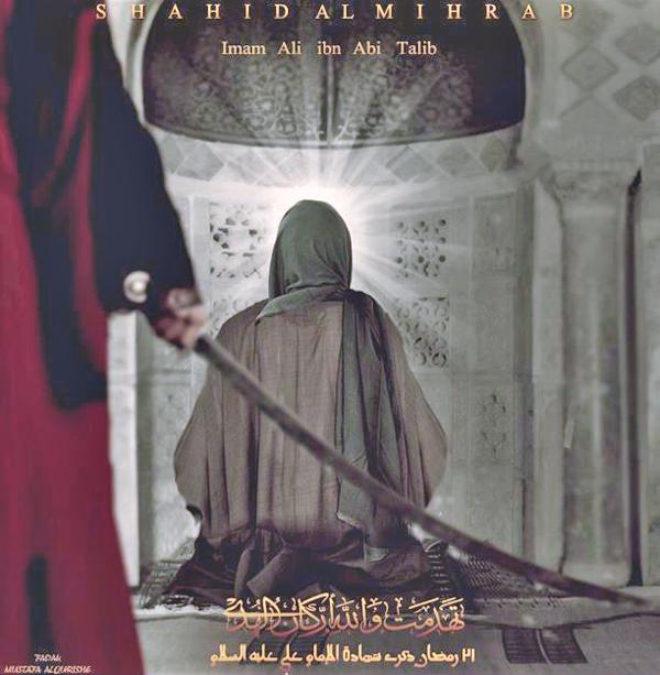 اوّلین شهید محراب  و  أشق الأشقیاء