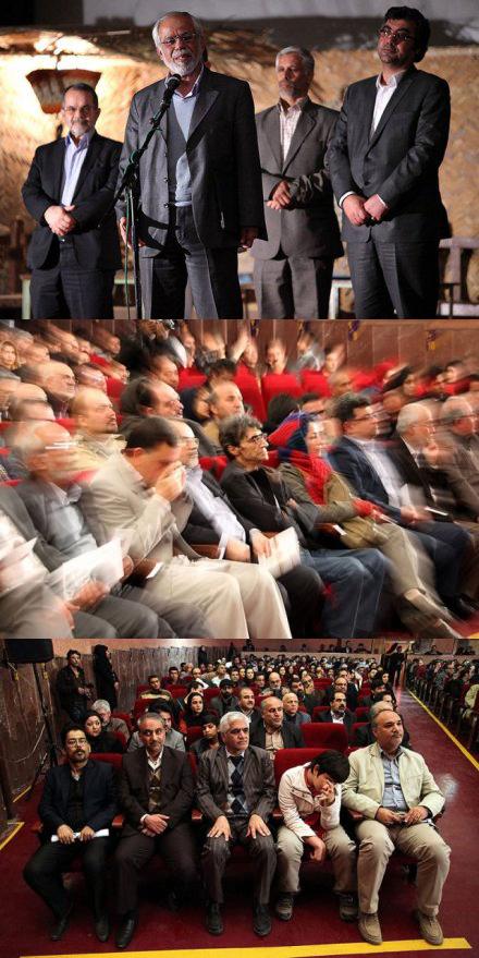جشنواره سینما حقیقت در آبادان