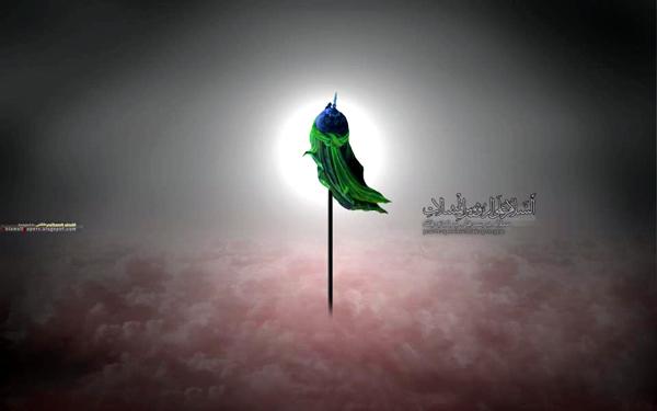 ای سری که بر نیزه، همچو ماه تابانی، سرور شهیدانی...